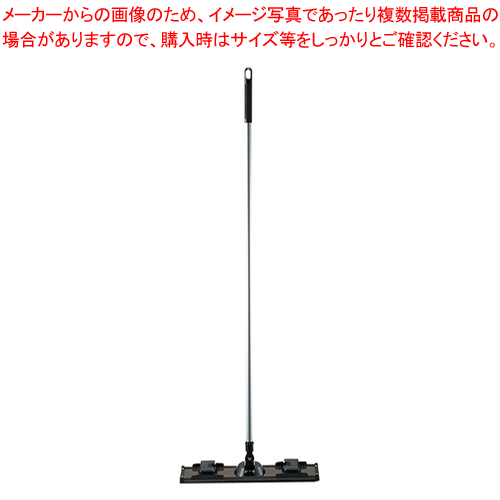 3M ダスターキット 大型用(L)【 化学モップ 掃除道具 そうじ用品 器具 小物 】 【厨房館】