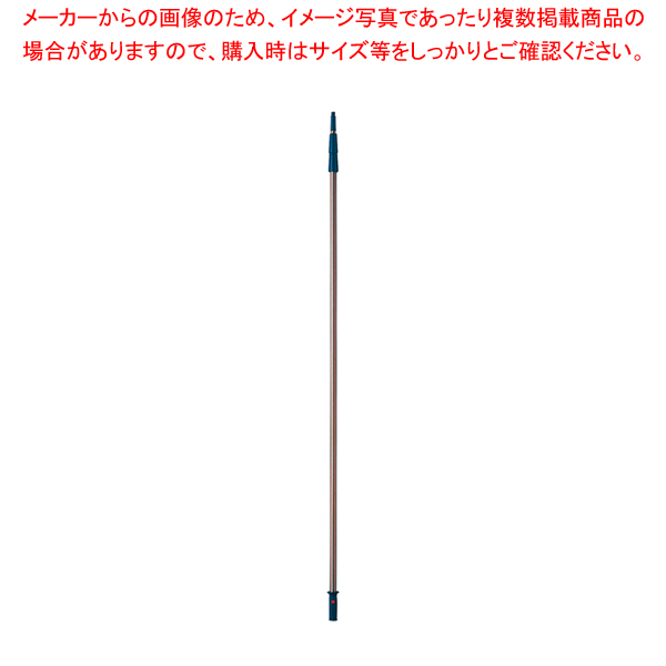 プロテック 伸縮ポール 6m【 清掃用品 ドライワイパー 水切り 】 【厨房館】
