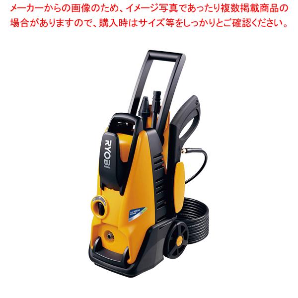 リョービ 高圧洗浄機 AJP-1620A 【厨房館】