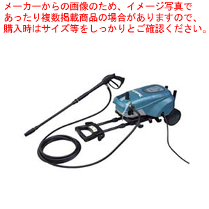 マキタ 高圧洗浄機(清水専用) MHW720【 高圧洗浄機 】 【厨房館】