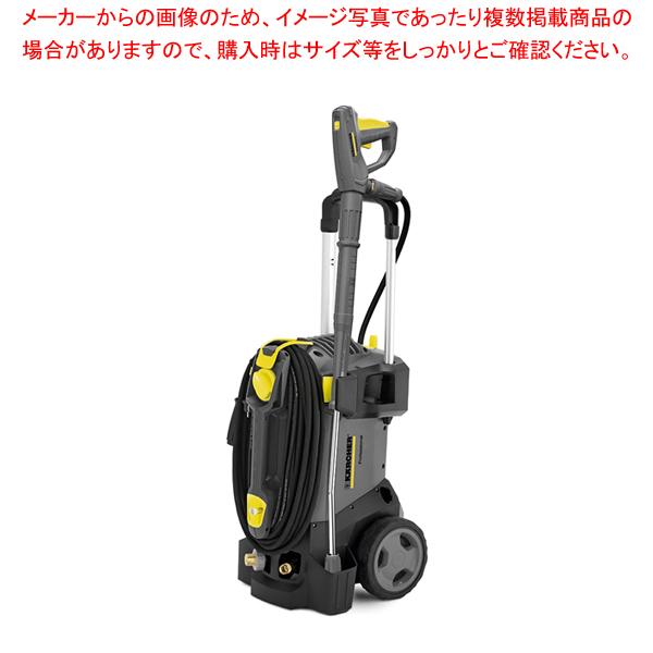 ケルヒャー 業務用高圧洗浄機 HD4/8C 50Hz新タイプ【厨房館】<br>【メーカー直送/代引不可】
