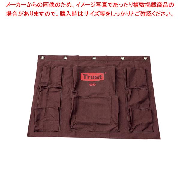 トラスト ルームメイキングカート用 コンパートメントバッグ6979 【厨房館】