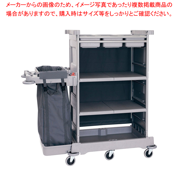 樹脂中型ハウスキーパーワゴン EKT-1 【厨房館】