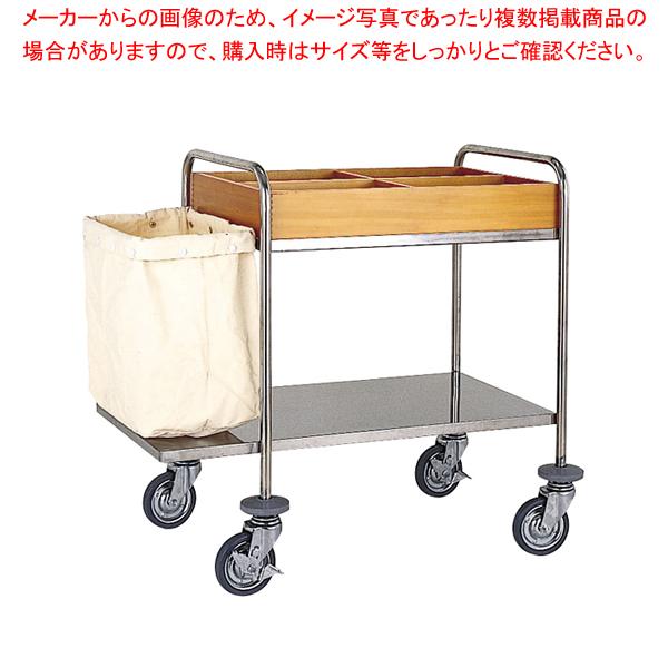 ルームクリーンワゴン EN16-A【 メーカー直送/代引不可 】 【厨房館】