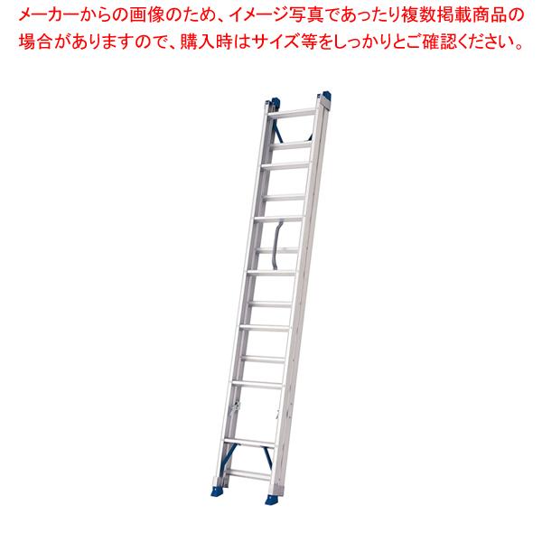 アルミ押し上げ式2連はしご LQ2-2.0-40 【厨房館】
