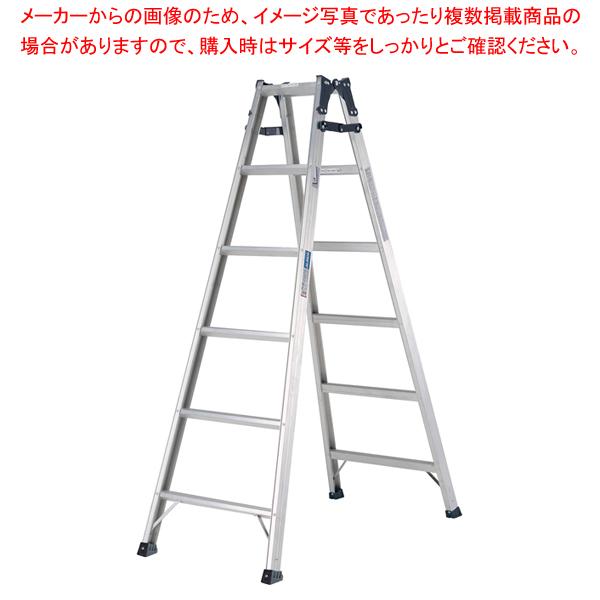 はしご兼用脚立 PRS-WA型 PRS-180WA 【厨房館】