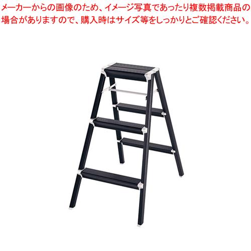 アルミ スキットステップ ブラック SK2.0-08BK 3段【厨房館】<br>【メーカー直送/代金引換決済不可】