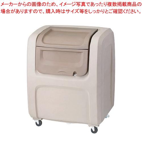 セキスイ ダストボックスDX #500 標準型 DX5BE ベージュ【 メーカー直送/代引不可 】 【厨房館】