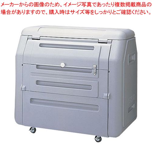 セキスイ ジャンボダストボックス #1000 SDB100H【 メーカー直送/代引不可 】 【厨房館】