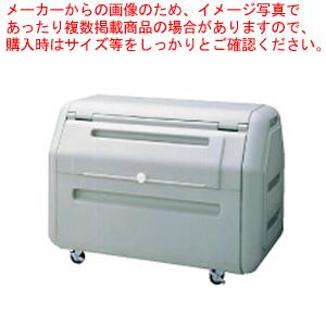 セキスイ ジャンボダストボックス#400 SDB400H【 メーカー直送/代引不可 】 【厨房館】