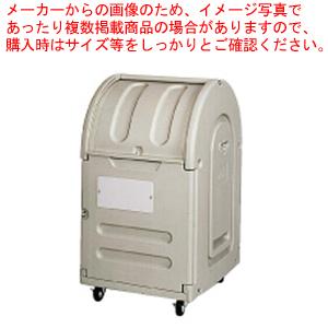 エコランドステーションボックス #300C キャスター付【 メーカー直送/代引不可 】 【厨房館】