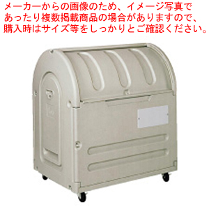 エコランドステーションボックス #500C キャスター付【 メーカー直送/代引不可 】 【厨房館】