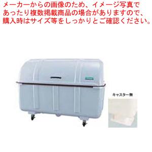 ジャンボステーション J1500K 固定足式【 メーカー直送/代引不可 】 【厨房館】