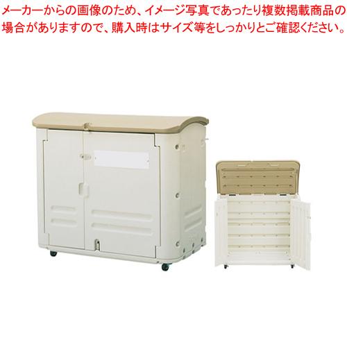 ワイドストレージ 600 (600l) キャスター無し【 メーカー直送/代引不可 】 【厨房館】