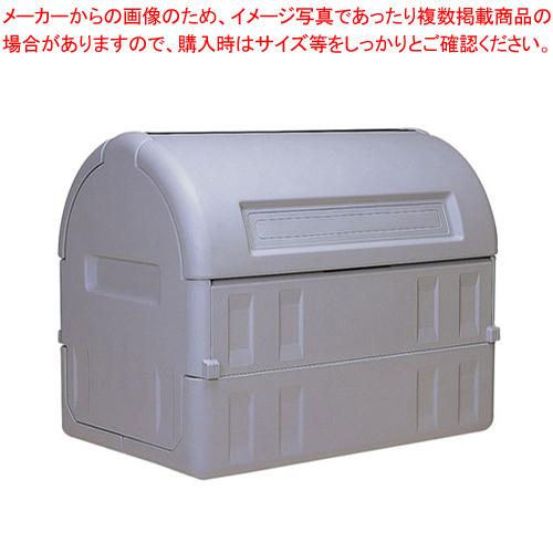 サンクリーンボックス #800 キャスター無し【 ゴミ箱 ゴミステーションボックス 】【 メーカー直送/代金引換決済不可 】 【厨房館】