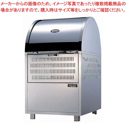 環境ステーション スタンダードタイプ WS-600(キャスター付)【 メーカー直送/代引不可 】 【厨房館】
