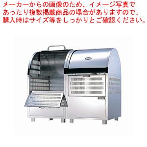 環境ステーション 連結タイプ WS-1800【 メーカー直送/代引不可 】 【厨房館】
