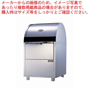 環境ステーション ストッカータイプ WS-600S(キャスター付)【 メーカー直送/代引不可 】 【厨房館】