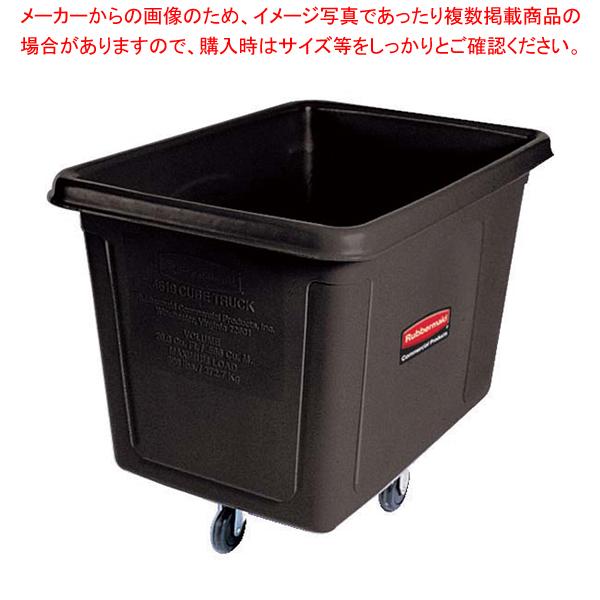 ラバーメイド キューブトラック No.4608 (ブラック)【 メーカー直送/代引不可 】 【厨房館】