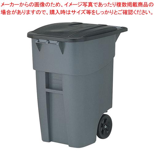 ラバーメイド ビッグホイールコンテナ 9W27 グレイ 【厨房館】