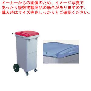 セキスイ リサイクルカート #110 搬送型 RCN11H ブルー【 メーカー直送/代引不可 】 【厨房館】