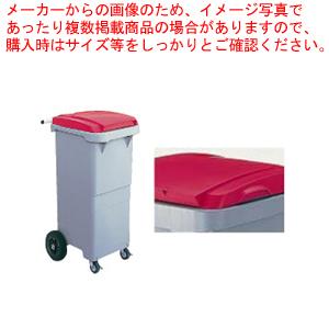 セキスイ リサイクルカート #110 搬送型 RCN11H レッド【 メーカー直送/代引不可 】 【厨房館】