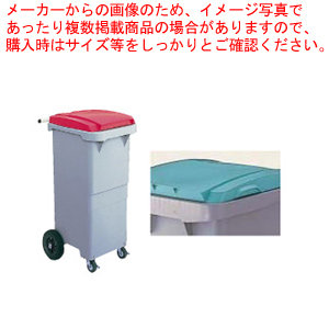 セキスイ リサイクルカート #110 搬送型 RCN11H グリーン【 メーカー直送/代引不可 】 【厨房館】
