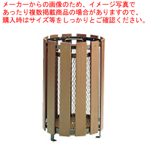 木調くずいれ YD-66C-IY【 ゴミ箱 屋外専用くず入 ダストボックス 屋外 】 【厨房館】