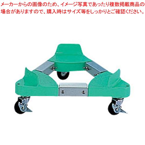 フリーサイズトライアングルキャリー TCF型 大 【厨房館】
