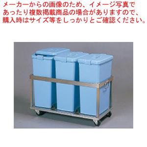 SA18-8ペールステーションカート 35型 【厨房館】