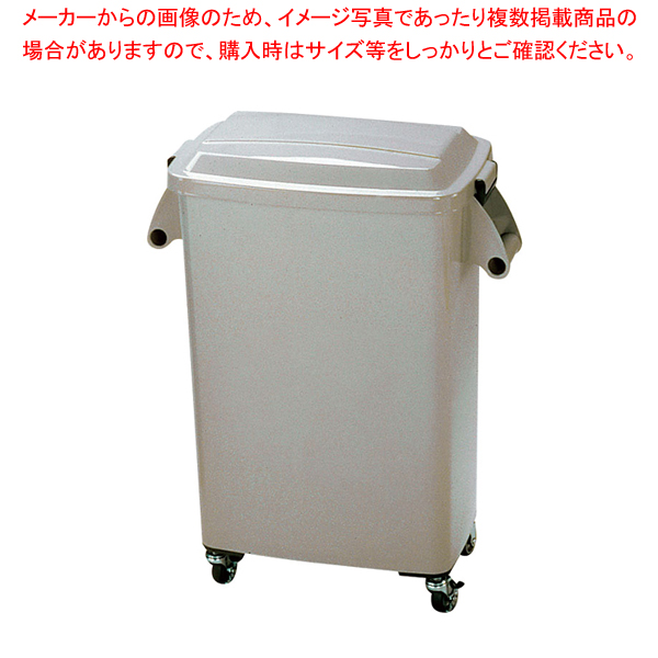 厨房ペール(キャスター付) CK-70 グレー 【厨房館】