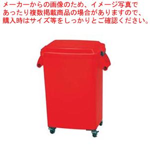 厨房ペール(キャスター付) CK-70 レッド【 ペール バケツ ゴミ箱 大型ごみ箱 キッチン 】 【厨房館】