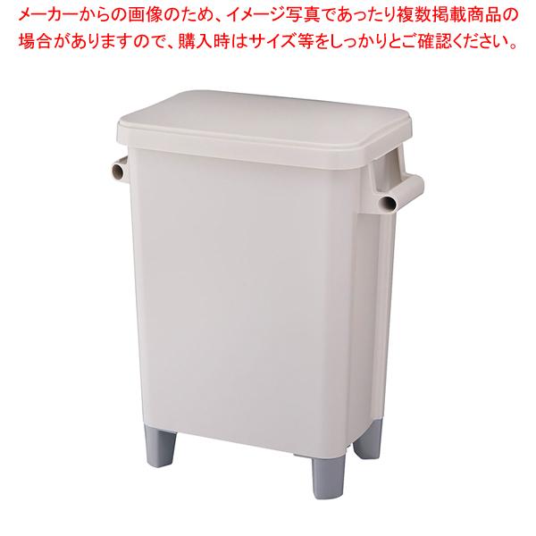 リス 厨房用脚付ペール(蓋・排水栓付) 45型 グレー 【厨房館】
