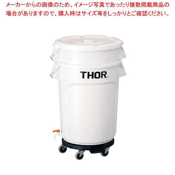 トラスト 野菜水切コンテナセット 8422 121L【 ゴミ箱 丸ポリペール 】 【厨房館】