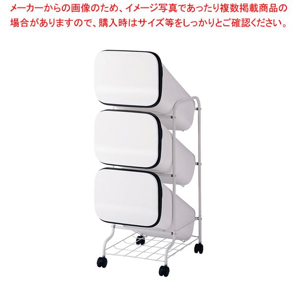 スムーススタンドダストボックス 3段 ホワイト 【厨房館】