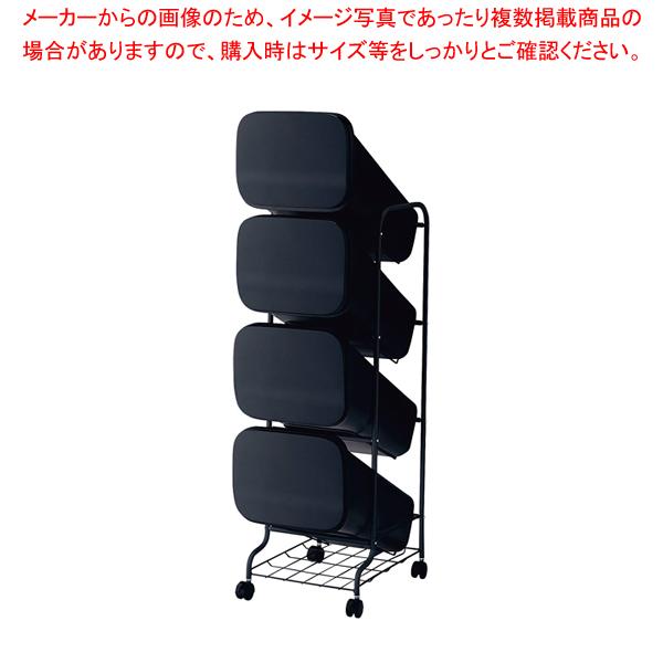 スムーススタンドダストボックス 4段 ブラック 【厨房館】