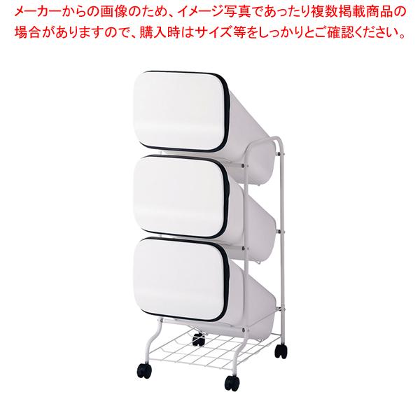 スムーススタンドダストボックス 5段 ホワイト 【厨房館】