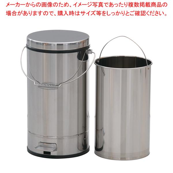 SA18-0ペダルボックス P-3型B 中缶付 18L 【厨房館】