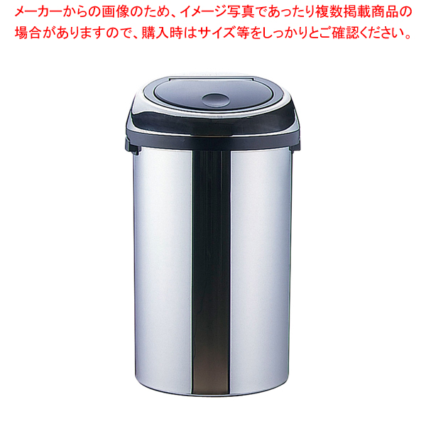 タッチビン 60l クローム 【厨房館】