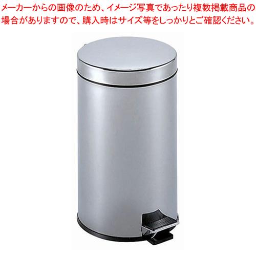 ペダルボックス 20L【 ペール バケツ ゴミ箱 ごみ箱 キッチン 】 【厨房館】