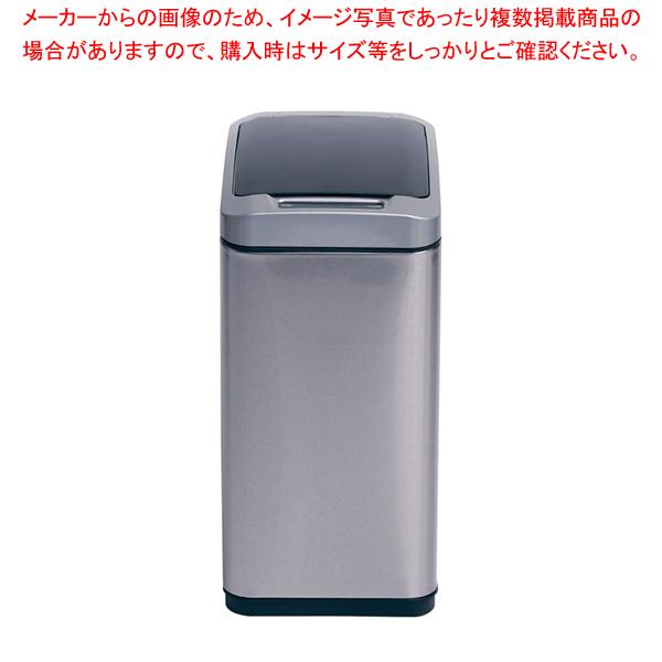 ノンタッチサニタリーボックス 8L 【厨房館】