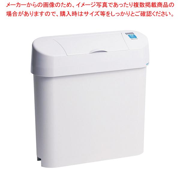 ノンタッチサニタリーボックス 15L スターターセット 【厨房館】