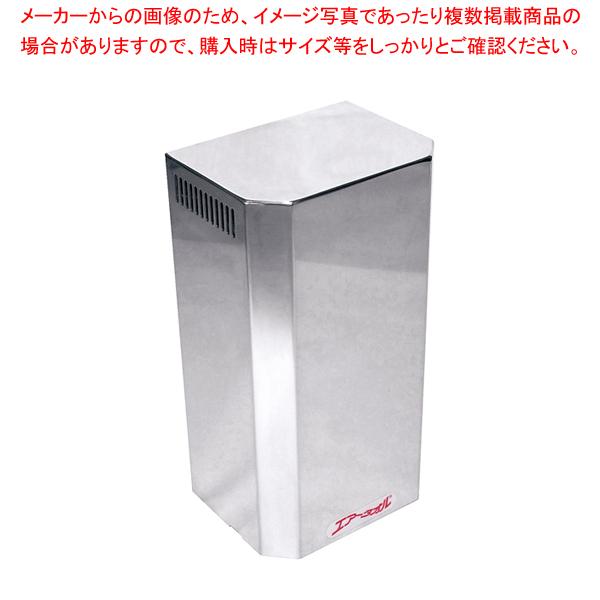 エアータオル ASA-530-MH2 【厨房館】