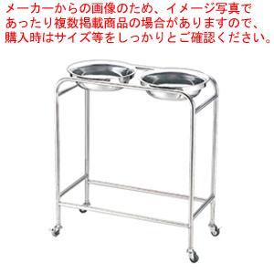 SA抗菌ダブルハンドウォッシャースタンド WKFK-88【 洗面器 】 【厨房館】