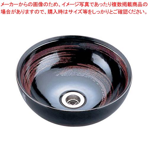 天目刷毛目手洗鉢(器具付) 9号 SV80-3 【厨房館】