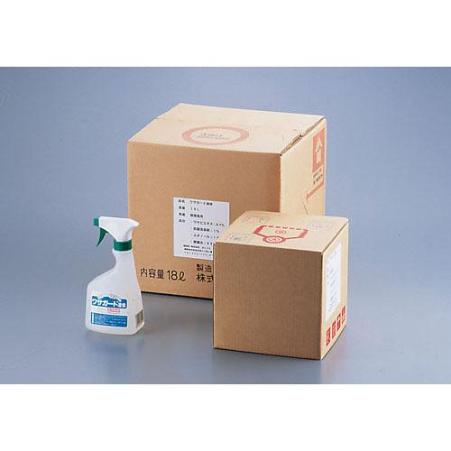 洗浄除菌剤 ワサガード液体 18L詰替用【 消毒液 】 【厨房館】