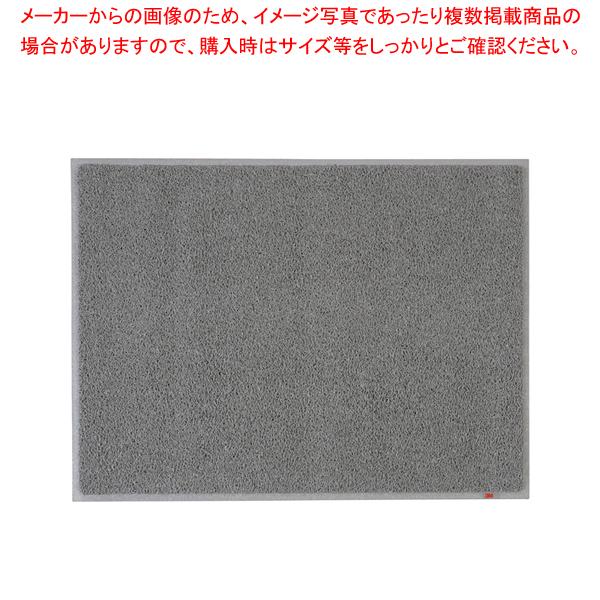 3M エキストラデューティ(裏地なし) 900×1200mm グレー【 玄関入口用マット 】 【厨房館】
