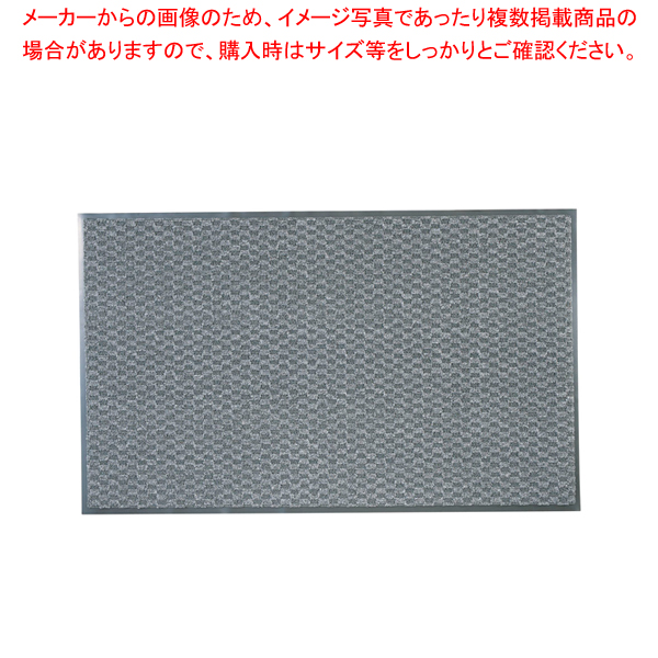 3M エンハンスマット500 900×1500mm グレー【 玄関入口用マット 】 【厨房館】