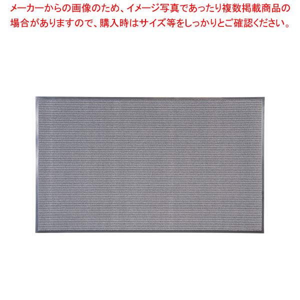 3Mノーマッド カーペットマット4000 900×1500mm グレー【 玄関入口用マット 】 【厨房館】