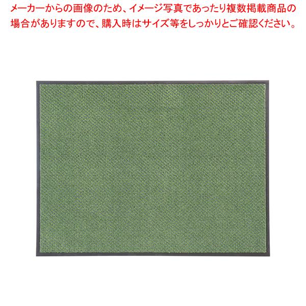 マジカルマット・レギュラー 900×1200mm 緑【 玄関入口用マット 】 【厨房館】